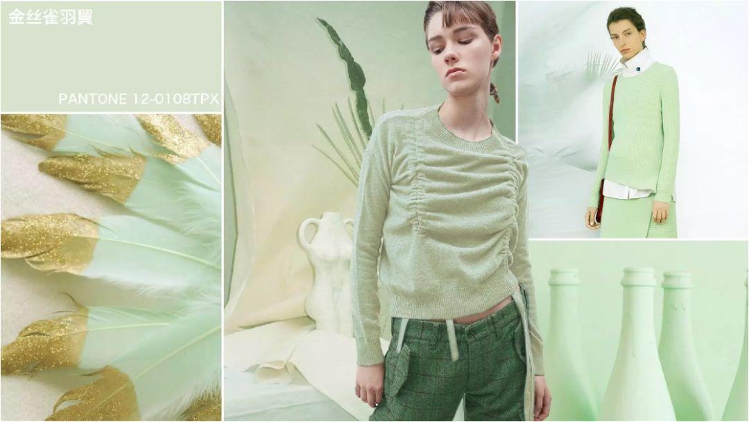 毛衫界清流来袭,独具前卫感的薄荷色成主流!