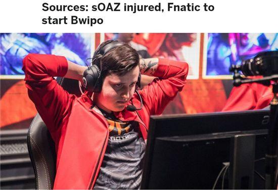 FNC首发上单sOAZ因伤病问题无法参加季后赛