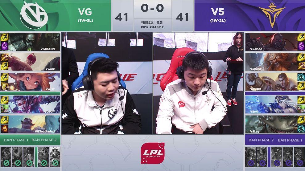 【战报】局势一波三折,VG扭转局势首局击败V5